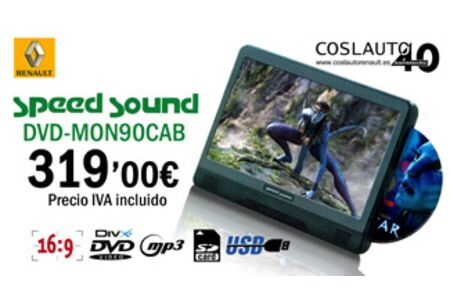 DVD SPEED SOUND